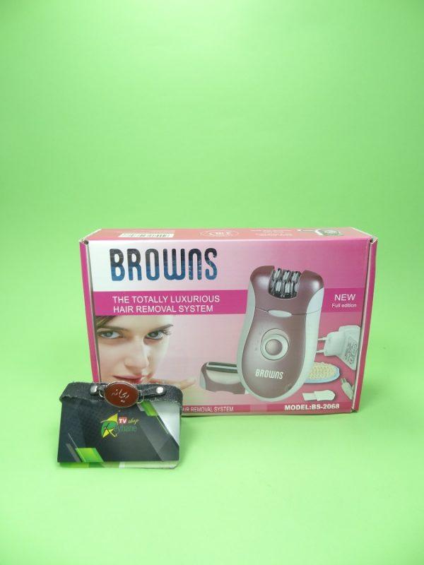 اپیلاتور براونز browns مدل bs-2068 اپیلیدی