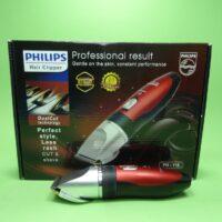 ماشین اصلاح سر و صورت فیلیپس PH-118 philips