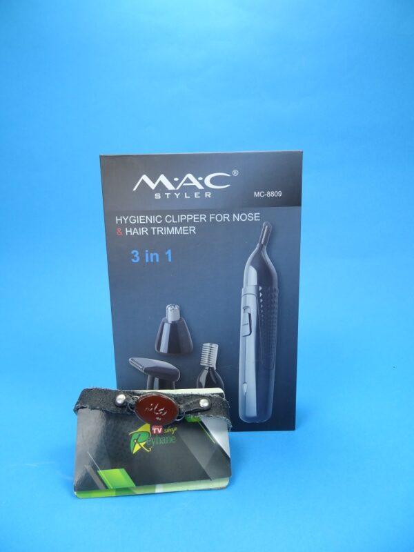 موزن گوش و بینی مک استایلر mac styler MC-8809