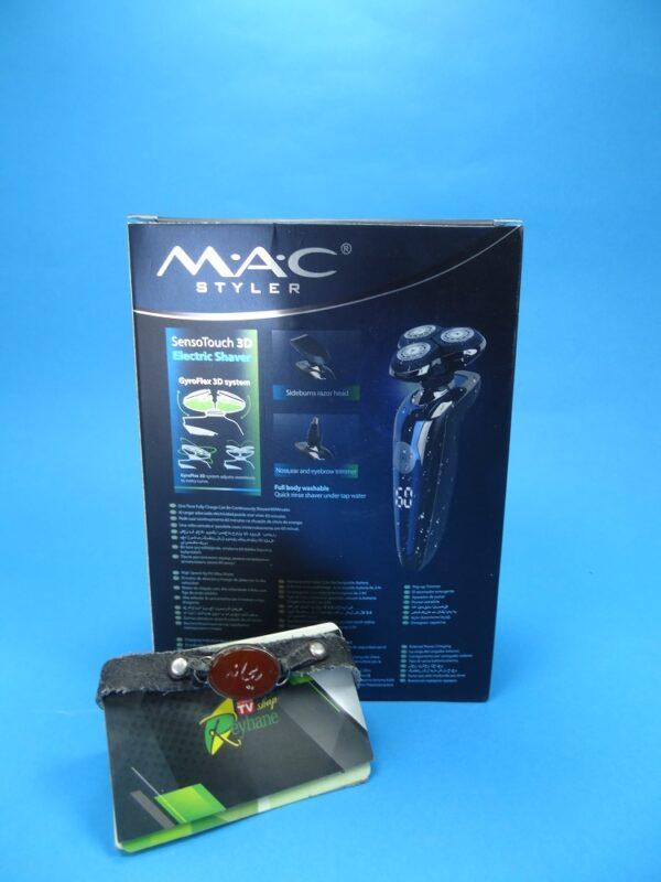 ریش تراش سه تیغ مک استایلر mac styler مدل 8817