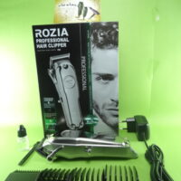 ماشین اصلاح سر و صورت روزیا rozia مدل HQ2207